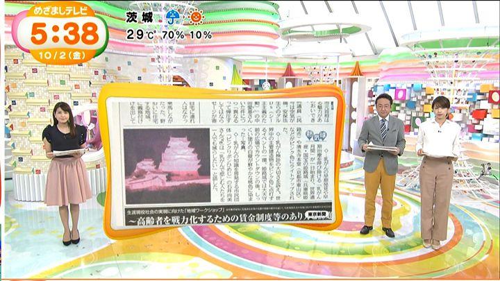 nagashima20151002_01.jpg