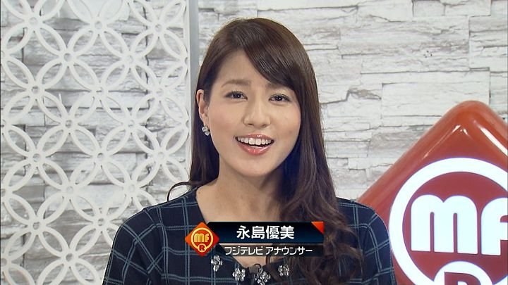 nagashima20151012_17.jpg