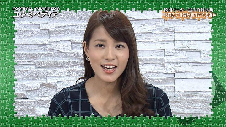 nagashima20151012_22.jpg