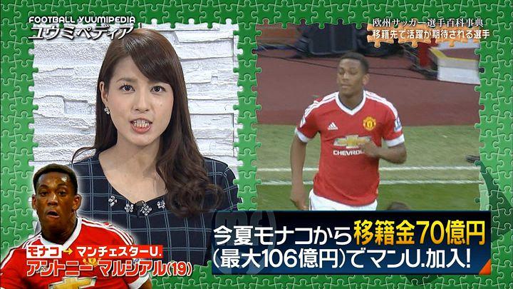 nagashima20151012_24.jpg