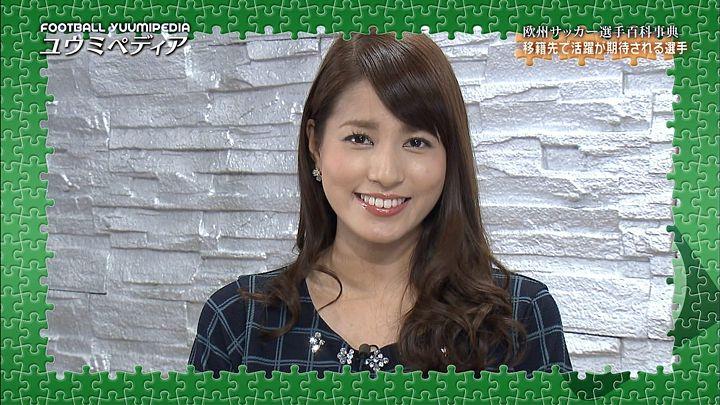 nagashima20151012_26.jpg