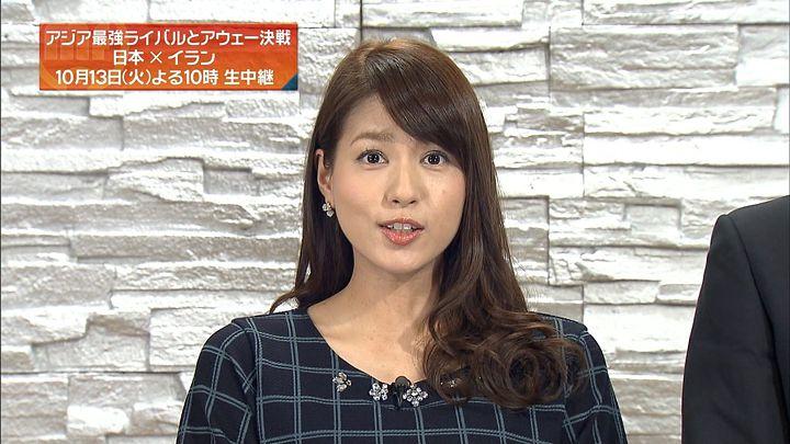 nagashima20151012_27.jpg