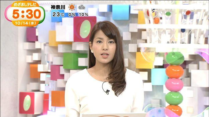 nagashima20151014_01.jpg