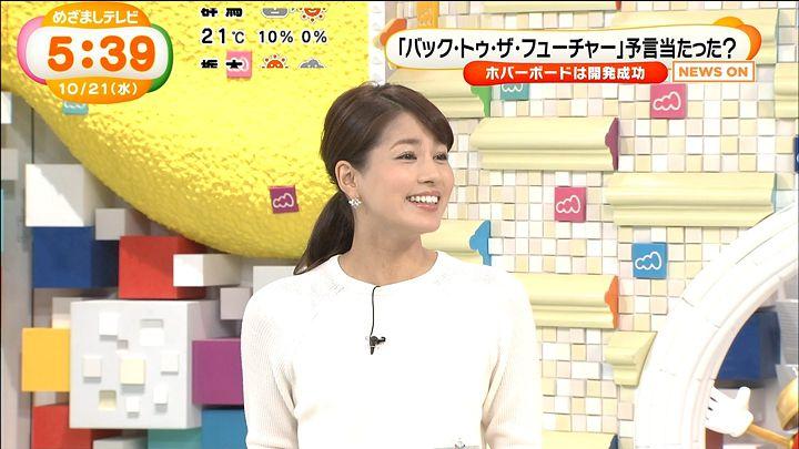 nagashima20151021_01.jpg