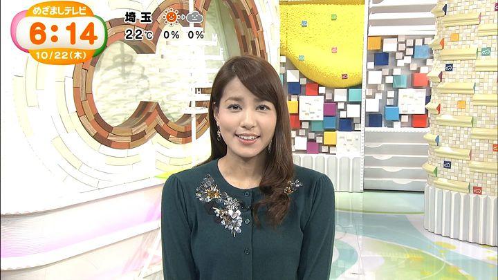 nagashima20151022_01.jpg