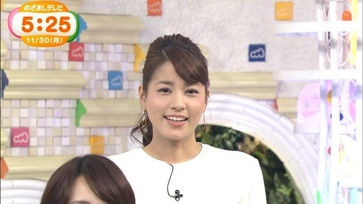 nagashima20151130_01.jpg