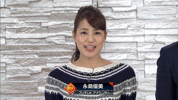 nagashima20151130_31.jpg