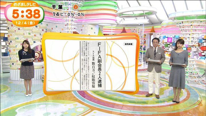 nagashima20151204_01.jpg