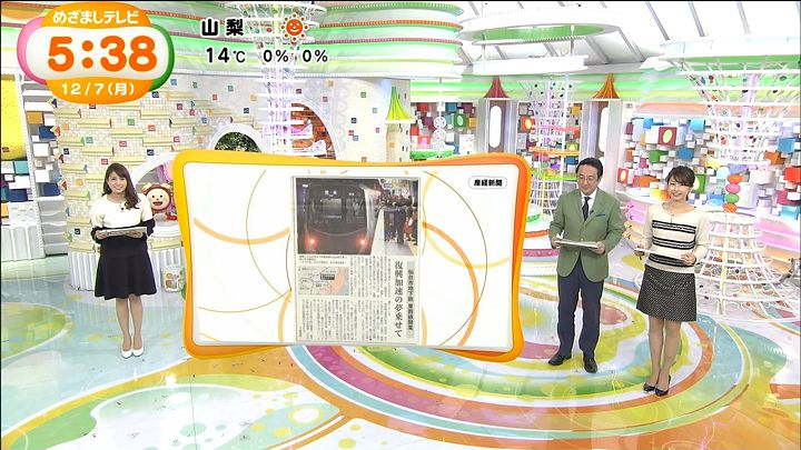 nagashima20151207_01.jpg