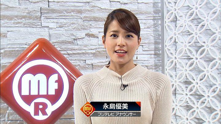 nagashima20151207_26.jpg