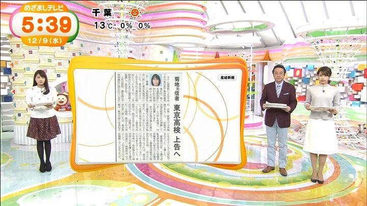 nagashima20151209_01.jpg