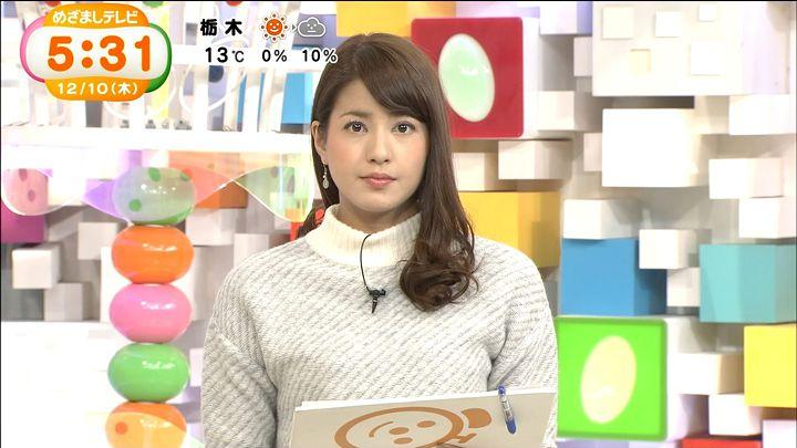 nagashima20151210_01.jpg