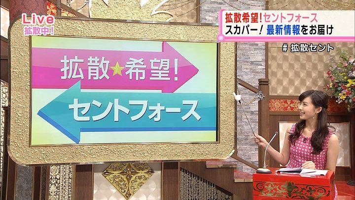 nanjousaki20150909_02.jpg
