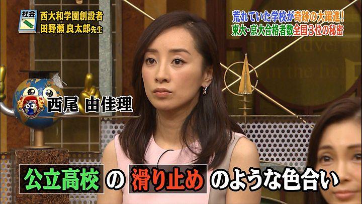 nishio20150905_01.jpg