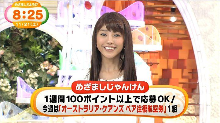okazoe20151121_25.jpg