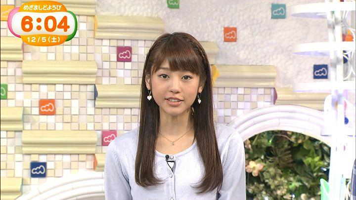 okazoe20151205_01.jpg