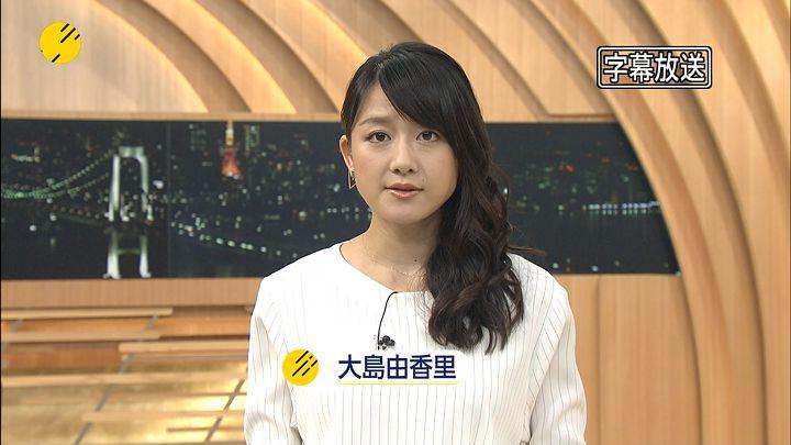 oshima20151014_04.jpg