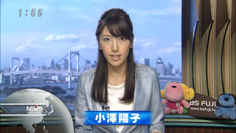 【フジ新人】小澤陽子 Part1【おっぱい】 [転載禁止]©2ch.netYouTube動画>2本 ->画像>353枚