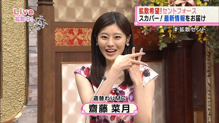 saitonatsuki20150917_02.jpg