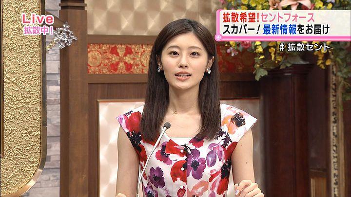 saitonatsuki20150917_03.jpg