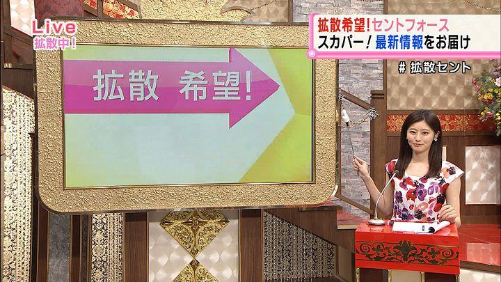 saitonatsuki20150917_04.jpg