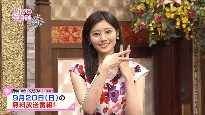 saitonatsuki20150917_08.jpg