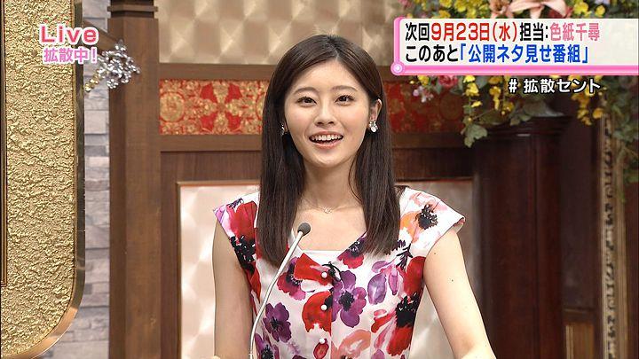 saitonatsuki20150917_09.jpg