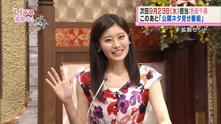 saitonatsuki20150917_10.jpg