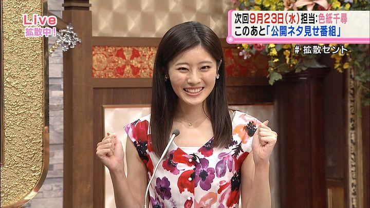saitonatsuki20150917_11.jpg