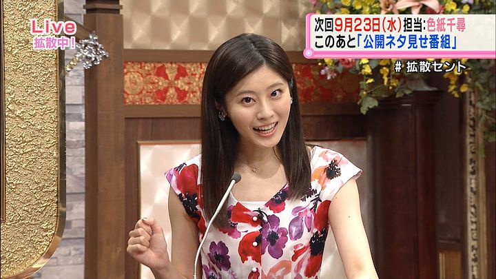 saitonatsuki20150917_12.jpg