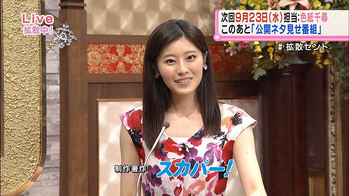 saitonatsuki20150917_13.jpg