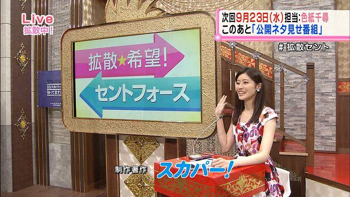 saitonatsuki20150917_14.jpg