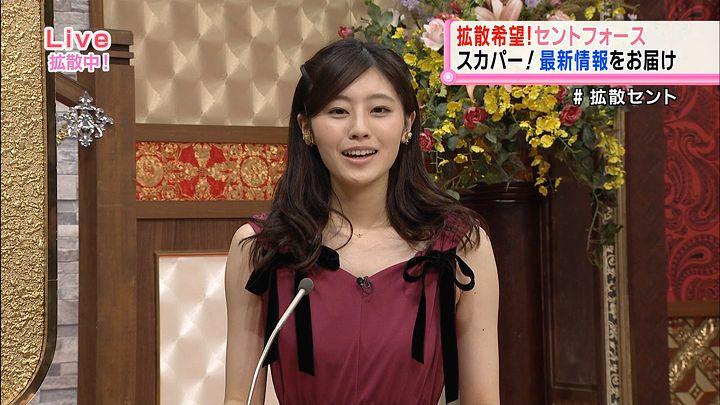 saitonatsuki20151021_02.jpg