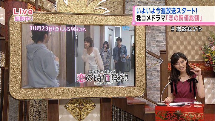 saitonatsuki20151021_03.jpg