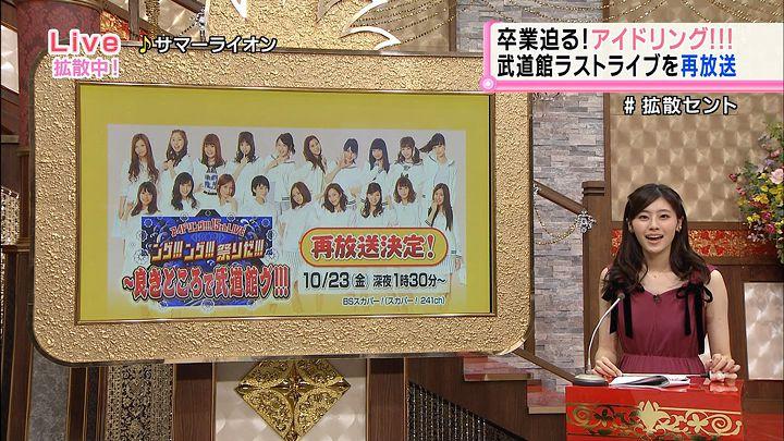 saitonatsuki20151021_06.jpg