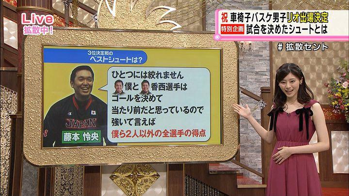 saitonatsuki20151021_10.jpg