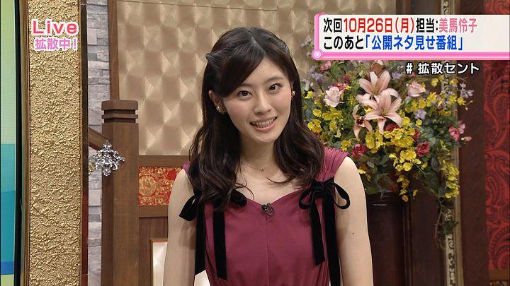 saitonatsuki20151021_14.jpg