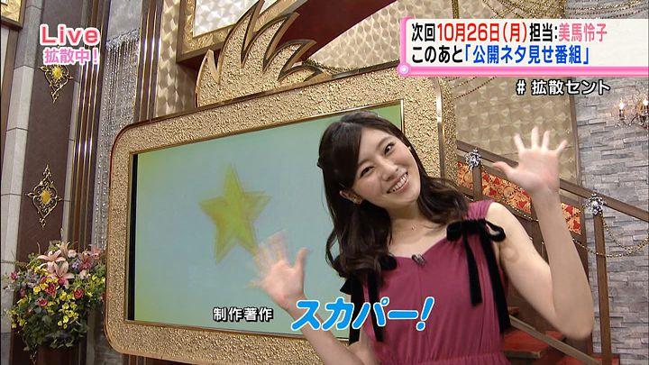 saitonatsuki20151021_15.jpg