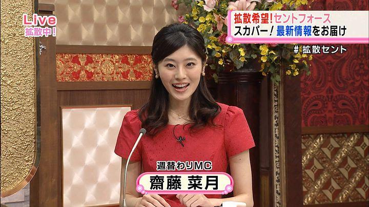 saitonatsuki20151209_28.jpg