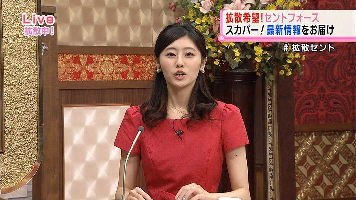 saitonatsuki20151209_29.jpg
