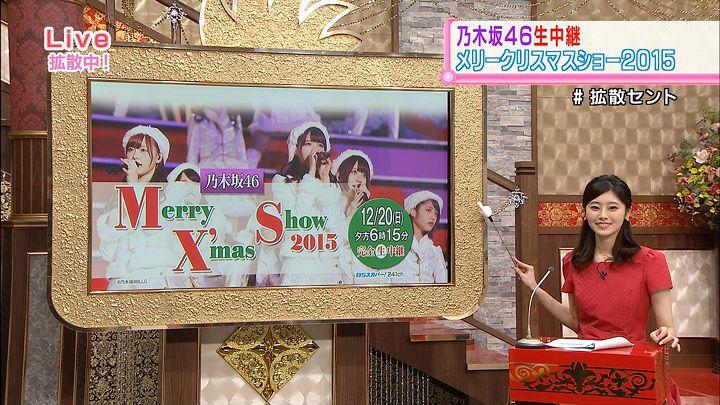 saitonatsuki20151209_30.jpg