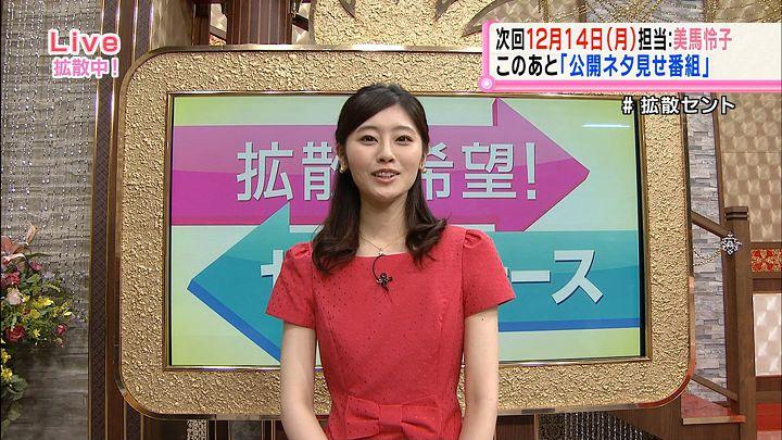 saitonatsuki20151209_37.jpg