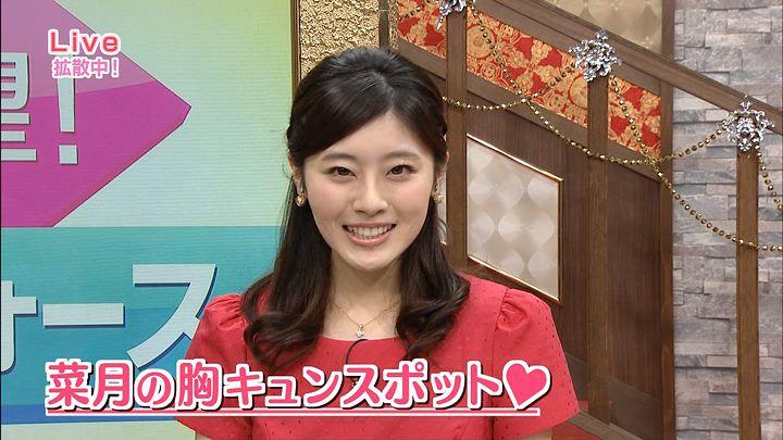 saitonatsuki20151209_39.jpg