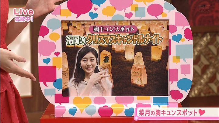 saitonatsuki20151209_43.jpg
