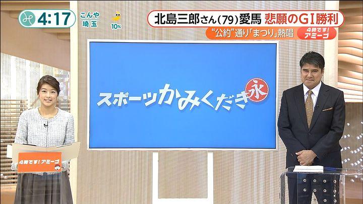 shono20151026_02.jpg