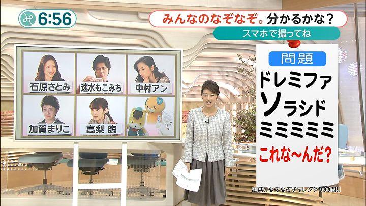 shono20151026_13.jpg