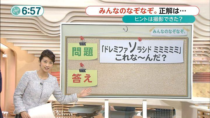 shono20151026_14.jpg