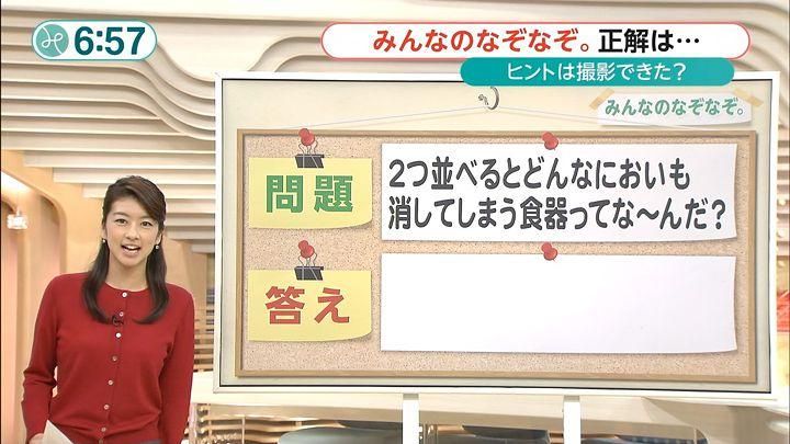 shono20151103_16.jpg