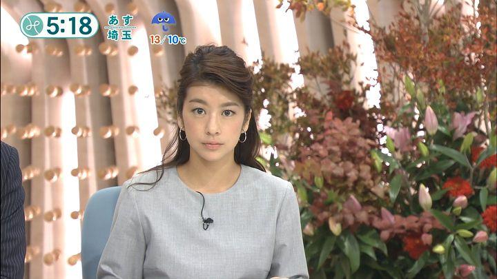 shono20151113_12.jpg