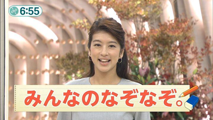 shono20151113_21.jpg